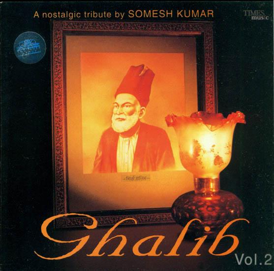 Ghalib: Vol. 2 (Audio CD)