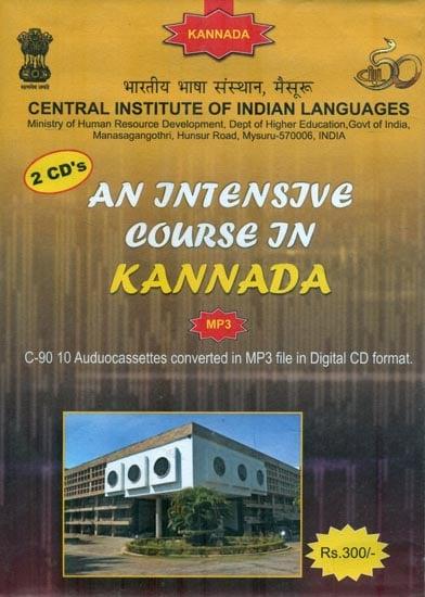 An Intensive Course in Kannada (Set of 2 MP3 CDs)
