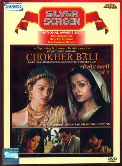 Chokher Bali in Hindi: Based on Rabindranath Tagore's Novel Chokher Bali (DVD)