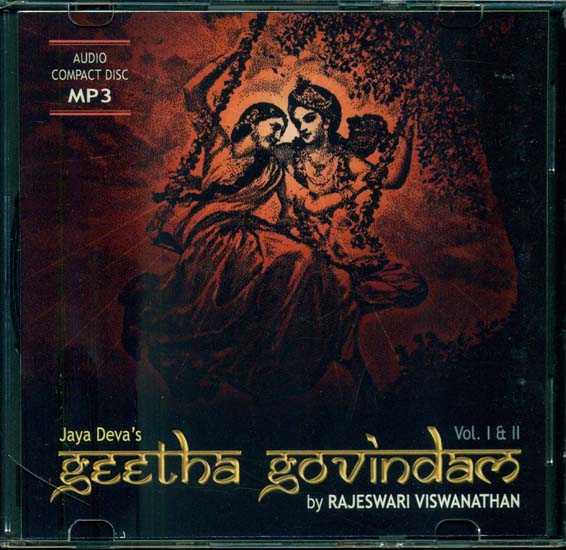 Jaya Deva's Geeta Govindam (Audio CD MP3)