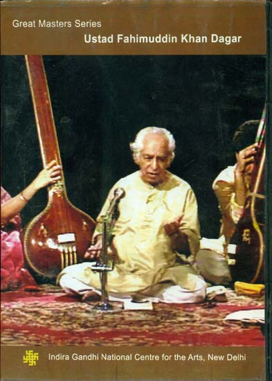 Great Master Series - Ustad Fahimuddin Khan Dagar (DVD)