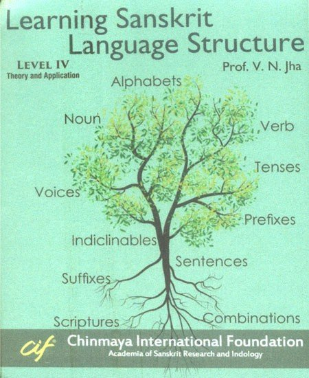 Learning Sanskrit Language Structure - Level IV: Theroy and Application (Set of 18 DVDs)