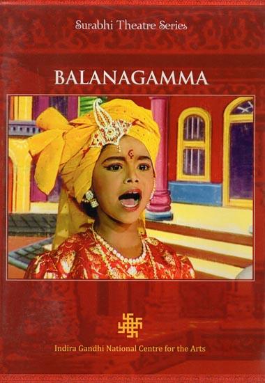 Balanagamma (DVD)