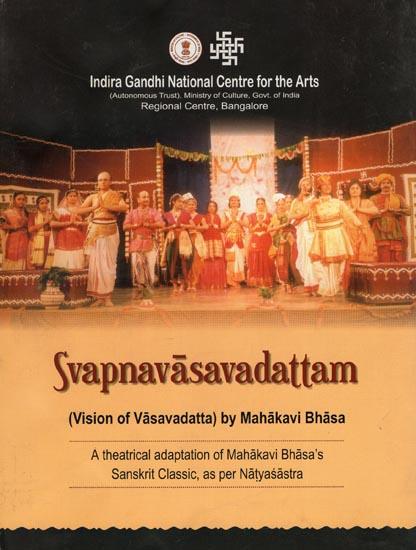 Svapnavasavadattam (Vision of Vasavadatta) by Mahakavi Bhasa (DVD)