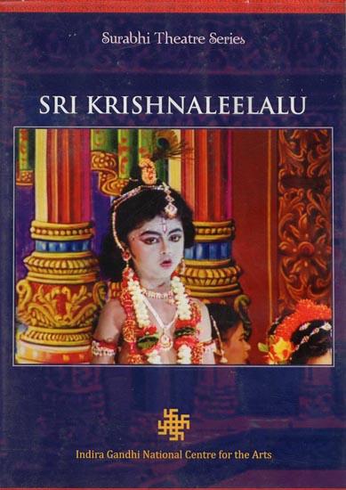 Sri Krishnaleelalu (DVD)