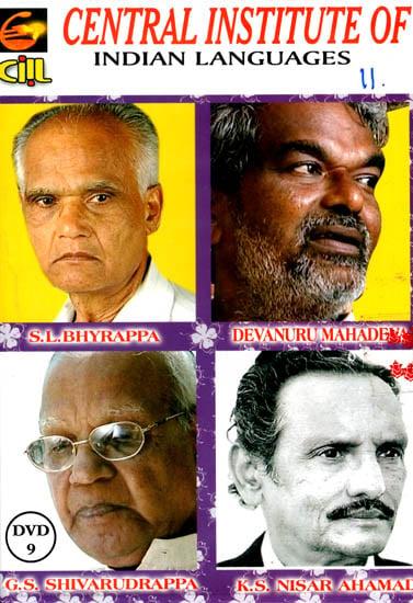 S.L. Bhyrappa, Devanuru Mahadeya, G.S. Shivarudrappa and K.S. Nisar Ahamad (DVD)