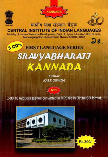 First Language Series Sravyabharati Kannada (Set of 3 MP3 CDs)