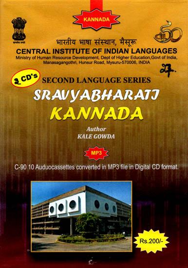Second Language Series Sravyabharati Kannada (Set of 2 MP3 CDs)