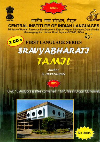 First Language Series Sravyabharati Tamil (Set of 3 MP3 CDs)