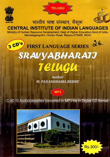First Language Series Sravyabharati Telugu (Set of 3 MP3 CDs)