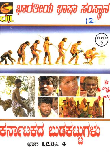 The Tribes of Karanataka (Part I, II, III & IV DVD)
