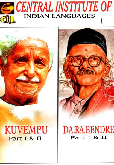 Kuvempu and DA.RA. Bendre (Part I and II)