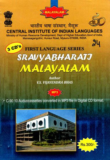 First Language Series Sravyabharati Malayalam (Set of 3 MP3 CDs)