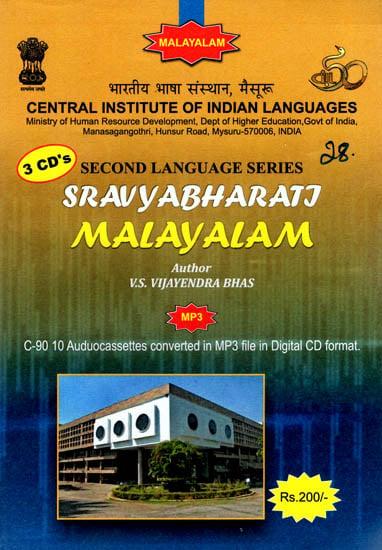 Second Language Series Sravyabharati Malayalam (Set of 3 MP3 CDs)