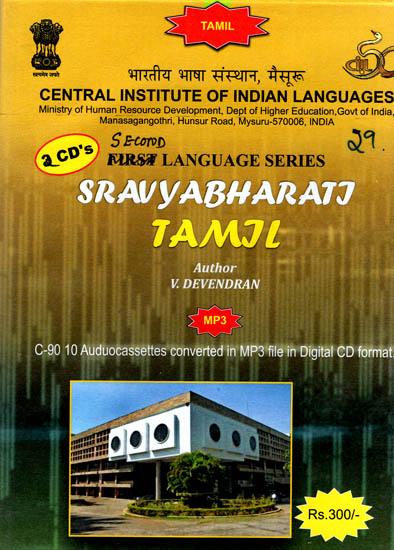 Sarvyabharatj Tamji