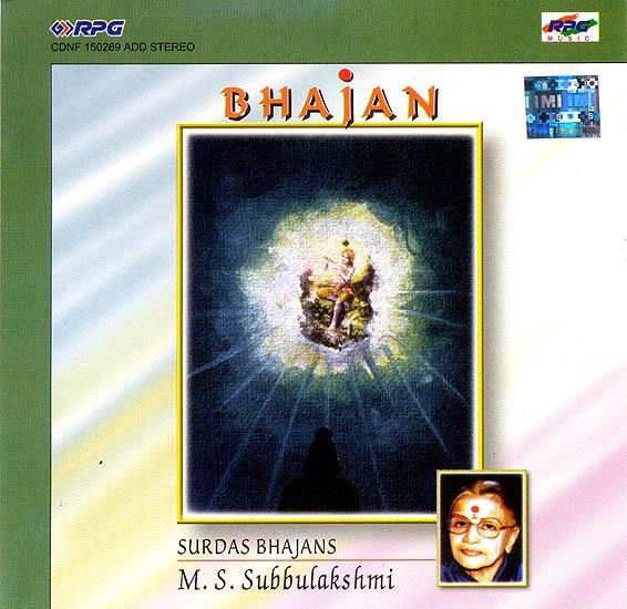 Surdas Bhajans by M.S. Subbulakshmi (Audio CD)