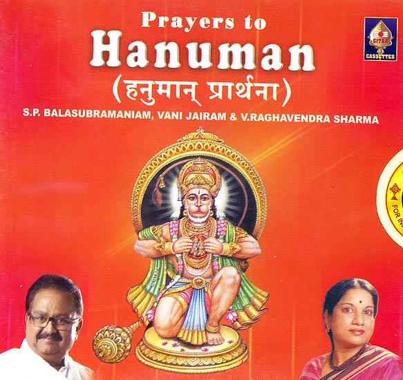 Prayers to Hanuman (Audio CD)