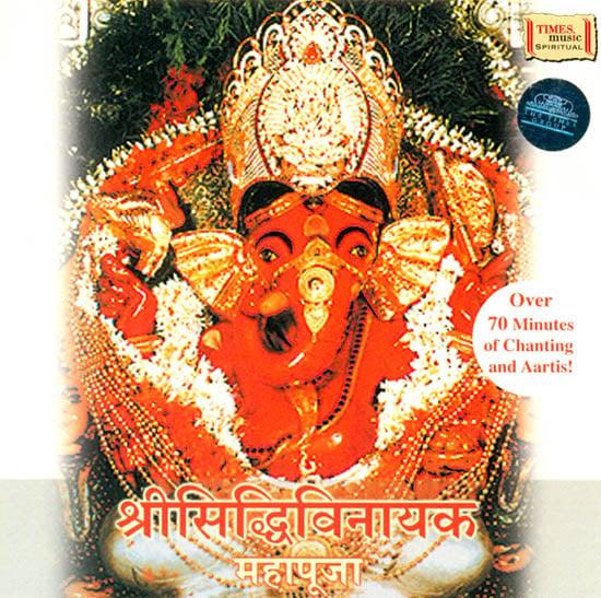 Shree Siddhivinayak Maha Pooja (Audio CD)
