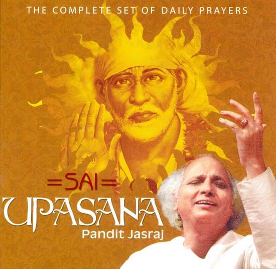 Sai Upasana (The Complete Set of Daily Prayers) (Audio CD)