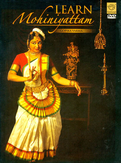 Learn Mohiniyattam (DVD)