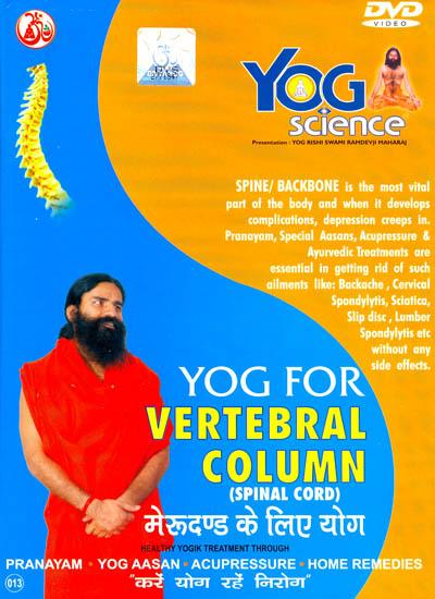 Yoga for Vertebral Column (Yog Science) (DVD)