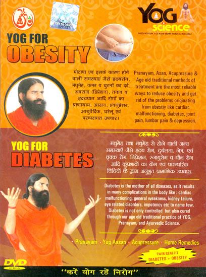Yoga for Obesity & Yog For Diabetes (Yog Science) (DVD)