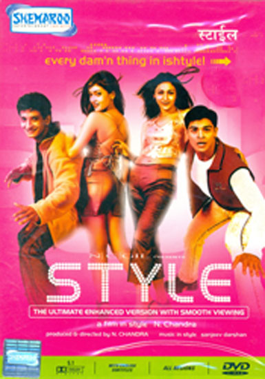 Style: Every Dam'n Thing In Ishtyle!  (DVD)