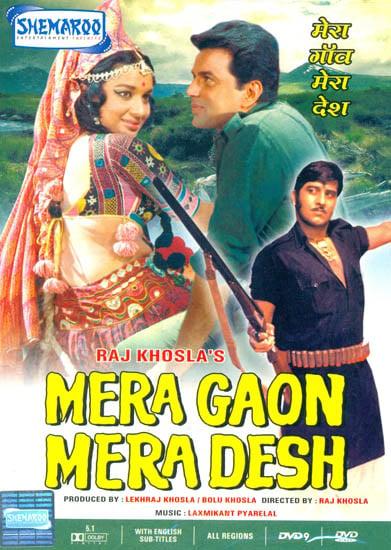 Mera Gaon Mera Desh (DVD)