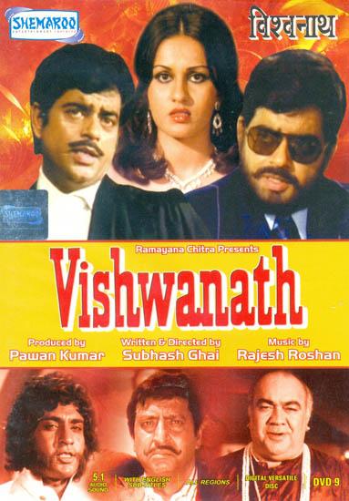 Vishwanath (DVD)