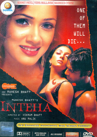 Inteha: One of Them Will Die (DVD)