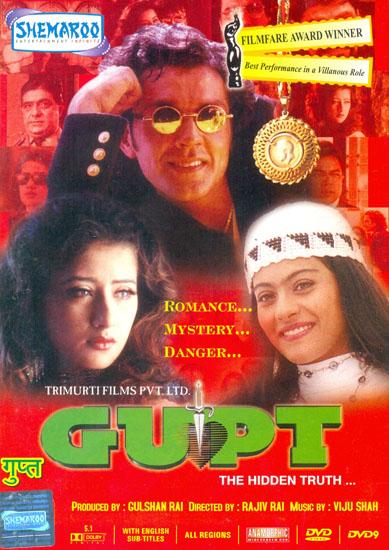Gupt: The Hidden Truth - A Murder Mystery (DVD)
