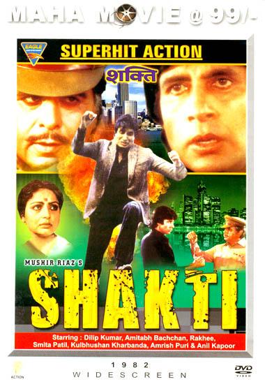 Shakti: A Father Son Saga (DVD)
