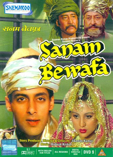 Sanam Bewafa (DVD)