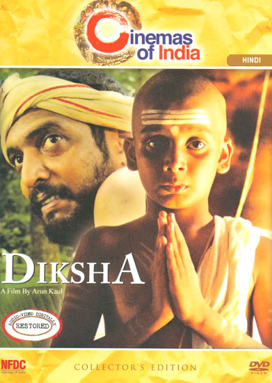 Diksha (Collector's Edition) (DVD)
