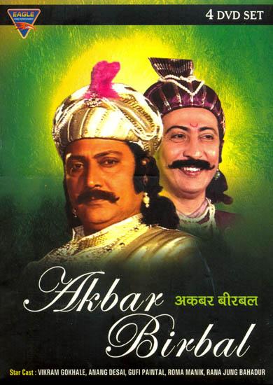 Akbar Birbal (Set of 4 DVDs)