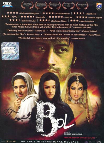 Bol; Sory of a Female Convict on Death Row (DVD)