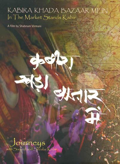Kabira Khada Bazaar Mein: In The Market Stands Kabir (Journeys with Sacred and Secular Kabir) (DVD)