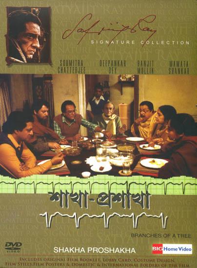 Shakha Proshakha: Branches of A Tree (A Film by Satyajit Ray) (DVD)