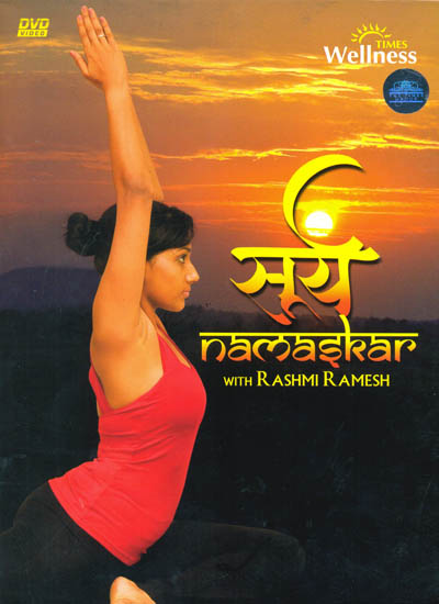 Surya Namaskar (DVD)