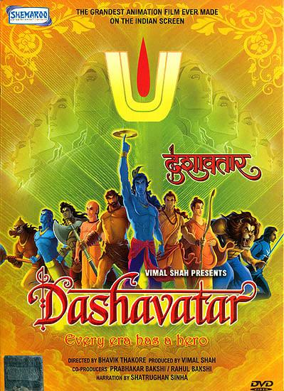 Dashavatar: Every Era Has A Hero (Animation Film) (DVD)