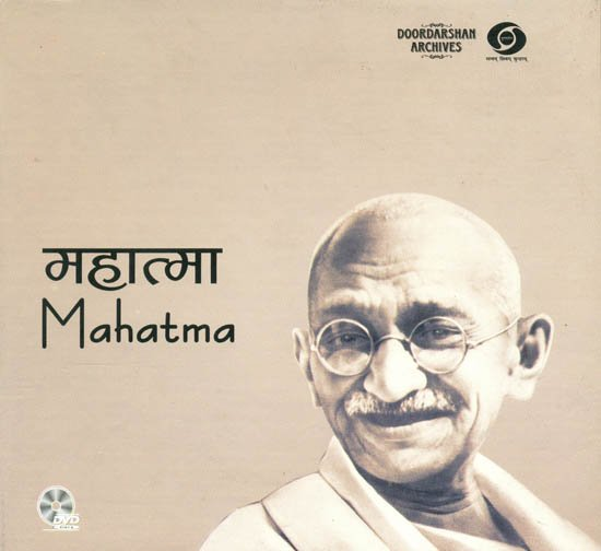 "Mahatma ""Based On Inspirational Anecdotes From Mahatma Gandhi's Life"" (With Booklet) (DVD)"