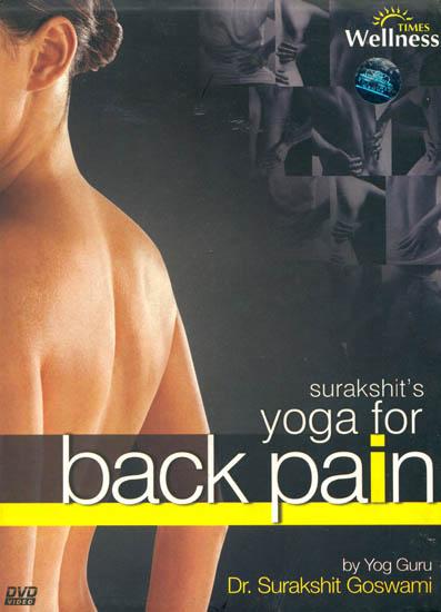 Surakshit's Yoga For Back Pain (DVD)