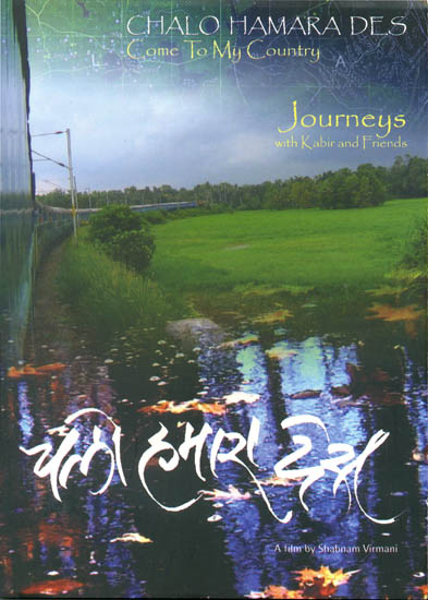 Chalo Hamara Des: Come To My Country (Journeys with Kabir and Friends) (DVD)