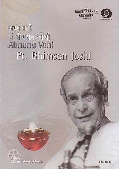 Abhang Vani from Doordarshan Archives (Vol-III) (With Booklet Inside) (DVD)