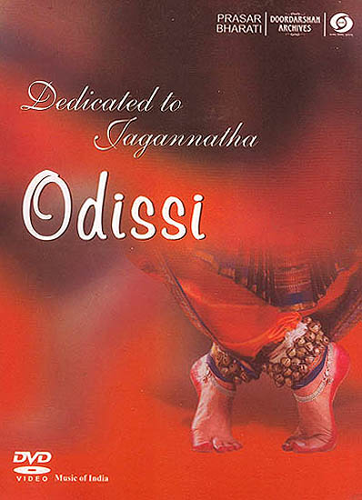 Odissi: Dedicated To Jagannatha - From Doordarshan Archives (With Booklet Inside) (DVD)