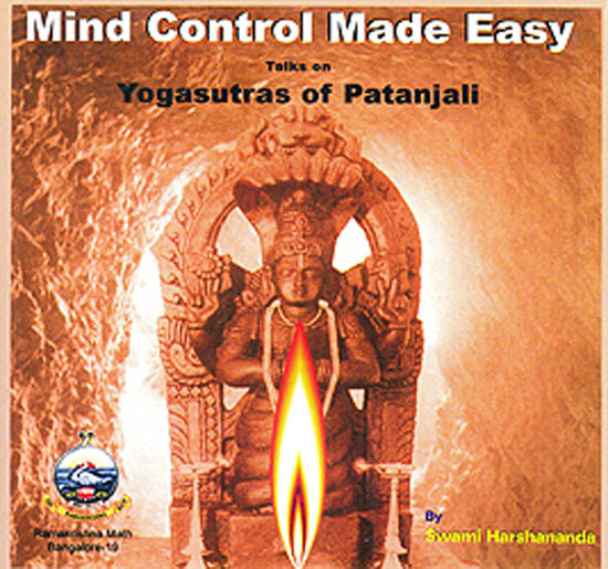 Mind Control Made Easy: Talks on Yogasutras of Patanjali (Audio CD)