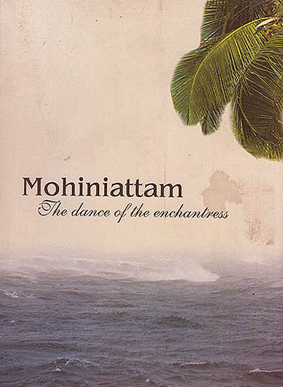 Mohiniattam: The Dance Of The Enchantress (With Booklet Inside) (DVD)