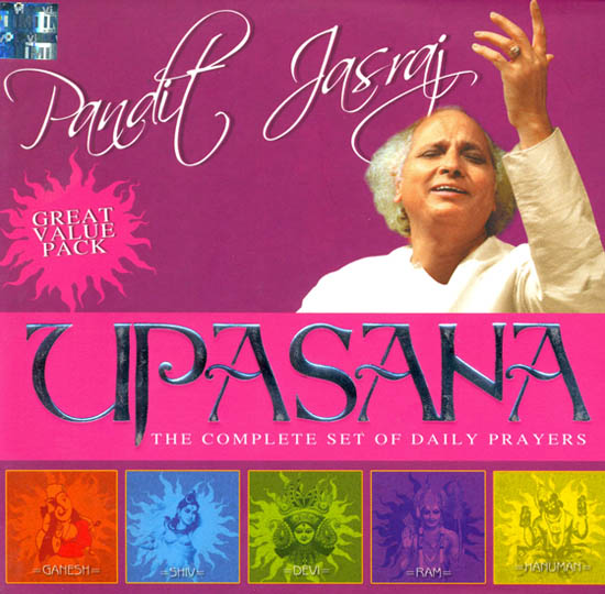 Upasana: The Complete Set of Daily Prayers (A set of 5 Audio CDs)