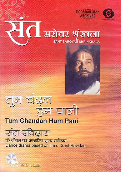 "Tum Chandan Hum Pani ""Dance Drama based on life of Sant Ravidas"" (With Booklet Inside) (DVD)"