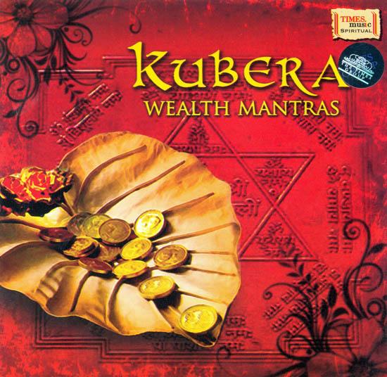 Kubera: Wealth Mantras (Audio CD)
